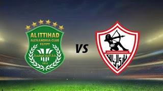 مشاهدة مباراة الزمالك والاتحاد السكندري بث مباشر اليوم 10-8-2020 في الدوري المصري