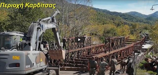 Το 724 ΤΜΧ από Τοξότες Ξάνθης κατασκεύασε γέφυρα Μπέλεϋ στο Μουζάκι Καρδίτσας (ΦΩΤΟ-ΒΙΝΤΕΟ)
