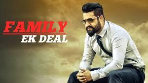 Family Ek Deal Full Movie in Hindi Dubbed Download Filmyzilla