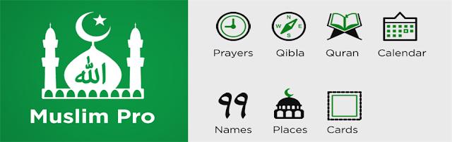 تنزيل برنامج مسلم برو