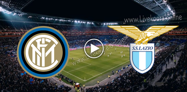 موعد مباراة لاتسيو وانتر ميلان بث مباشر بتاريخ 04-10-2020 الدوري الايطالي