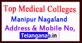 Top Medical Colleges in Manipur Nagaland
