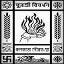 www.emitragovt.com/kolkata-city-nuhm-society-recruitment-jobs-careers-notifications-latest-apply-for-hospital-sarkari-naukri