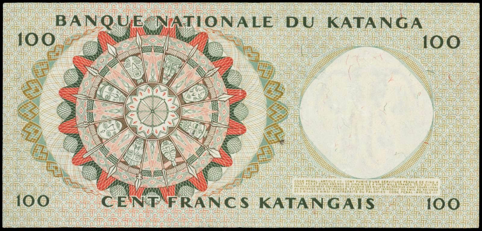 Katanga paper money 100 Francs Katangais 1962