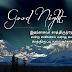 Good Night Kavithai Image
