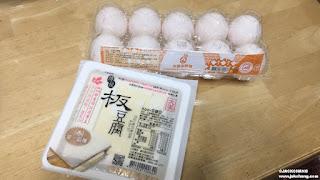 鄰家鮮生蔬菜箱加購雞蛋與豆腐