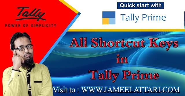 All Shortcut Keys of Tally Prime   टैली प्राइम की सभी शॉर्टकट कुंजियां