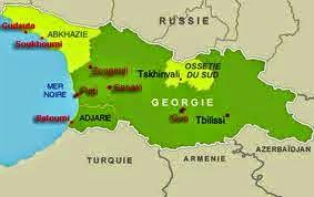 «κατοχή» ενός τμήματος της επικράτειας της Γεωργίας από τη Ρωσία