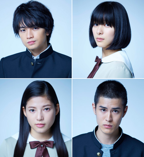 """The Doramas: """"Kokoro ga Sakebitagatterunda"""" ganhará filme ..."""