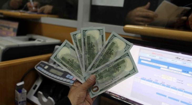 رابط فحص المنحة القطرية 100 دولار دورة شهر 1 للعام 2020