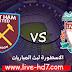 مباراة ليفربول ووست هام يونايتد بث مباشر بتاريخ 31-10-2020 الدوري الانجليزي