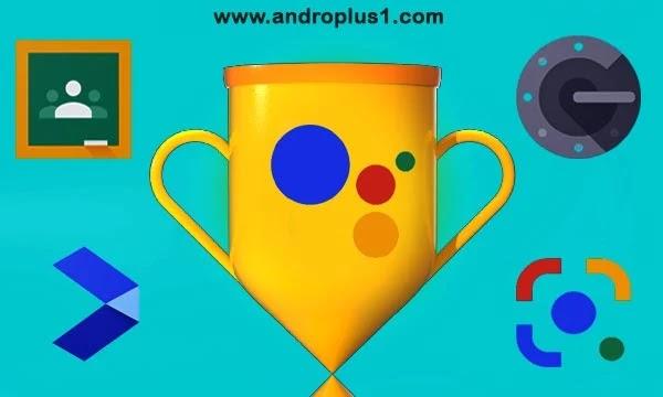 تطبيقات جوجل