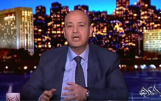 عمرو اديب برنامج الحكاية حلقة الاثنين 10/2/2020 ج1