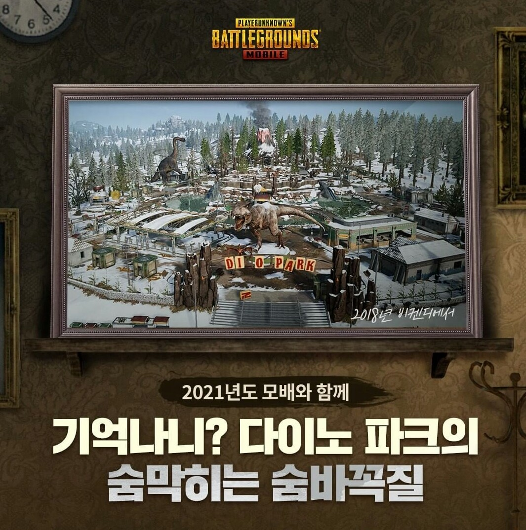 Pubg Mobile Korean 1 2 Update Download 2021 Apk On File 2 Gb Size