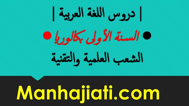 قيمة التسامح: تسامح الصّغار | أحمد شوقي