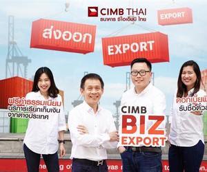 ธนาคาร ซีไอเอ็มบี ไทย ช่วยผู้ส่งออกลดต้นทุนเปิดตัว CIMB Biz Export บริการทางการเงินเพื่อธุรกิจส่งออกแบบไร้ค่าธรรมเนียมพร้อมเงินทุนดอกเบี้ยพิเศษ ประหยัดหลายพันบาทต่อรายการ