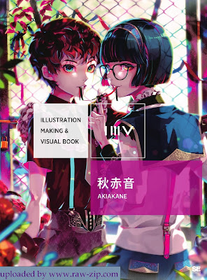 ILLUSTRATION MAKING & VISUAL BOOK X7