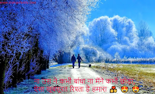 Status Love In Hindi स्टेटस क्यूट हिंदी लव