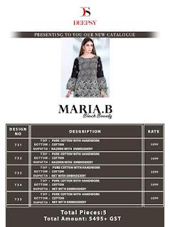 Deepsy Maria b Black Beauty Muharram Dress