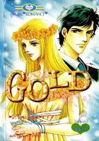 ขายการ์ตูนออนไลน์ GOLD รักนี้สีทอง 2 เล่มจบ