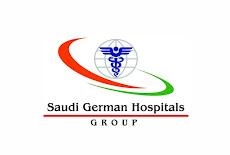 شواغر مستشفى السعودي الالماني بعجمان