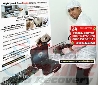 data recovery pg
