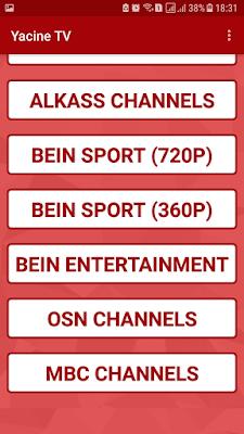 تحميل yacine tv لمشاهدة المباريات مجانا