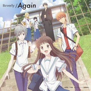 Beverly – Again (English Ver.)