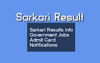 Assam Gov Sarkari Result 2020