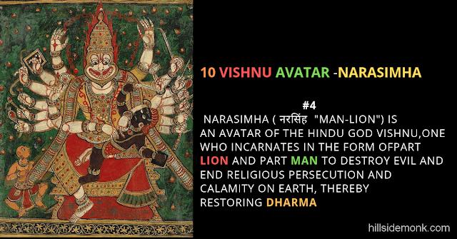 10 Vishnu Avatar In Hinduism-NARSIMHA