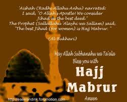 Hadis Haji Mabrur