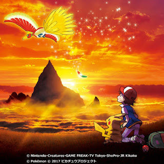 Download Pokemon Movie 20 : Kimi ni Kimeta! Theme Song [SINGLE]