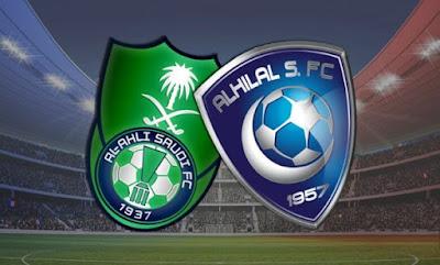 مشاهدة مباراة الهلال والأهلي بث مباشر اليوم في الدوري السعودي
