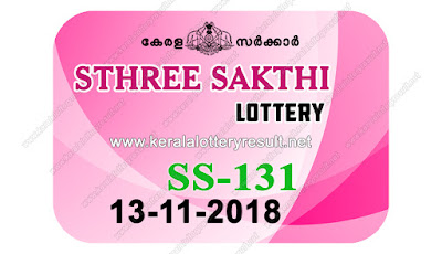 KeralaLotteryResult.net, kerala lottery kl result, yesterday lottery results, lotteries results, keralalotteries, kerala lottery, keralalotteryresult, kerala lottery result, kerala lottery result live, kerala lottery today, kerala lottery result today, kerala lottery results today, today kerala lottery result, sthree sakthi lottery results, kerala lottery result today sthree sakthi, sthree sakthi lottery result, kerala lottery result sthree sakthi today, kerala lottery sthree sakthi today result, sthree sakthi kerala lottery result, live sthree sakthi lottery SS-131, kerala lottery result 13.11.2018 sthree sakthi SS 131 13 november 2018 result, 13 11 2018, kerala lottery result 13-11-2018, sthree sakthi lottery SS 131 results 13-11-2018, 13/11/2018 kerala lottery today result sthree sakthi, 13/11/2018 sthree sakthi lottery SS-131, sthree sakthi 13.11.2018, 13.11.2018 lottery results, kerala lottery result October 13 2018, kerala lottery results 13th November 2018, 13.11.2018 week SS-131 lottery result, 13.11.2018 sthree sakthi SS-131 Lottery Result, 13-11-2018 kerala lottery results, 13-11-2018 kerala state lottery result, 13-11-2018 SS-131, Kerala sthree sakthi Lottery Result 13/11/2018