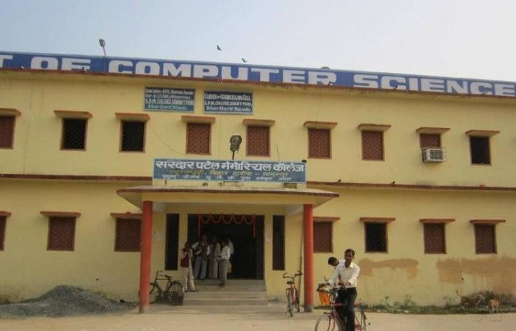 9 शिक्षकों के भरोसे चल रहा बिहारशरीफ का एसपीएम कॉलेज, पढ़ाई बाधित