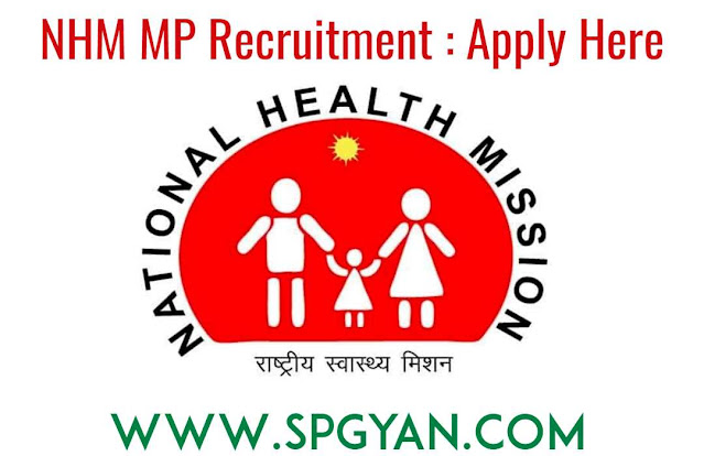 National Health Mission Vacancy 2021