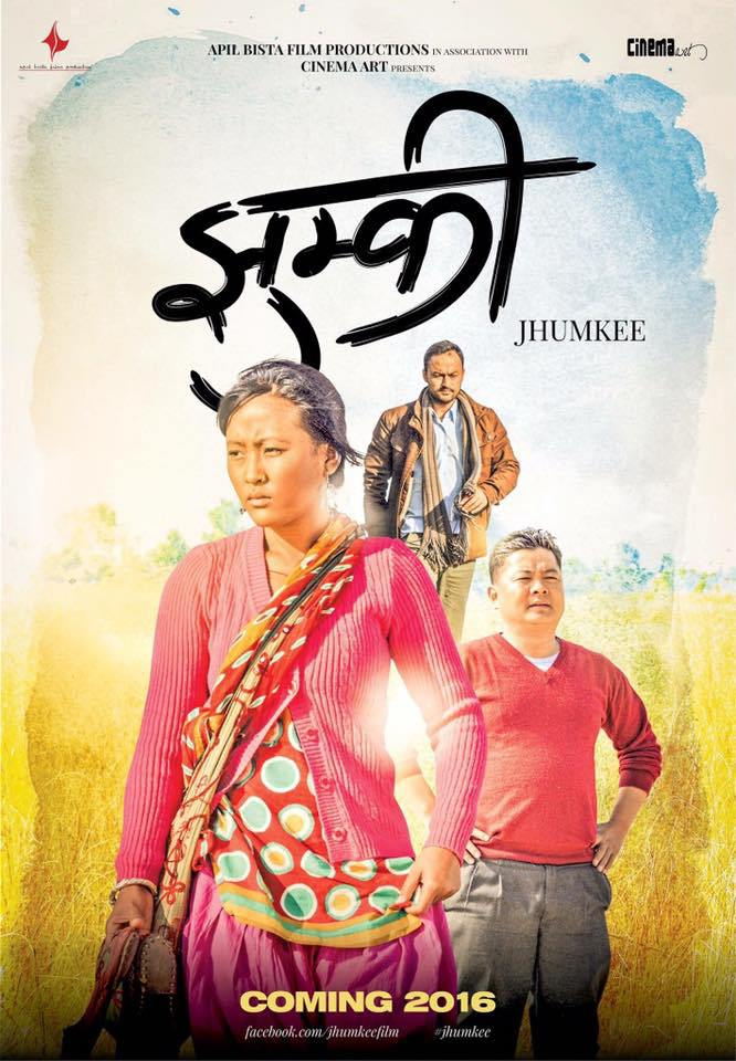 jhumkee first look