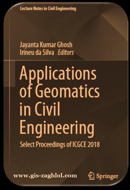 كتاب تطبيقات الجيوماتكس في سيفيل Applications of Geomatics in Civil Engineering