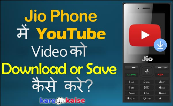 jio phone-me-youtube-video-download-or-save-kaise-kare