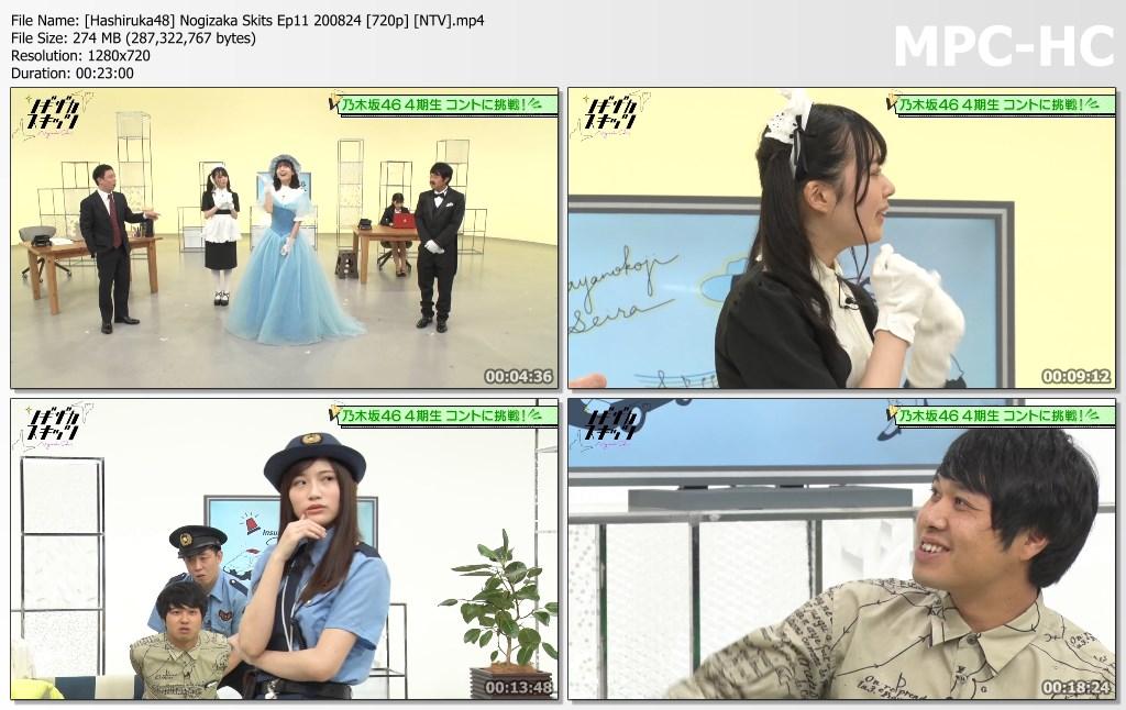 Nogizaka Skits Episode 11 200824 (NTV)
