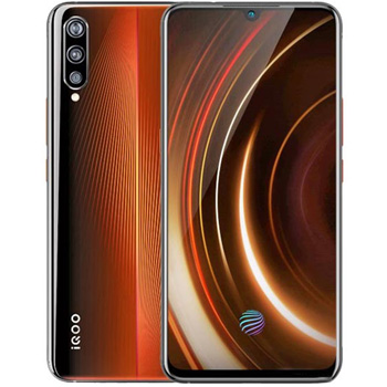 Vivo iQOO Price in Pakistan