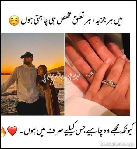 Most Romantic Love Poetry in Urdu Ghazal