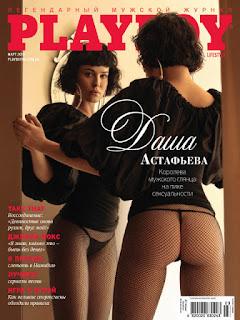 Playboy Ucrania - Marzo 2019