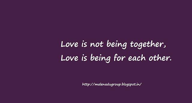 love confusion quote