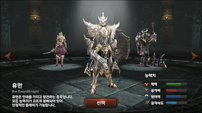 Raven (레이븐) with Naver v 2.1.0 Mod Apk (Unlock) Terbaru