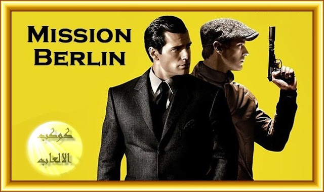Mission Berlin V1.2.2 Apk + MOD + Data for android