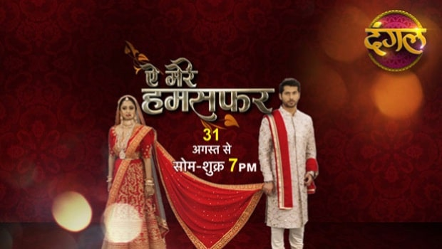 Dangal TV channel starting new TV serial with fresh episodes - Know its timing
