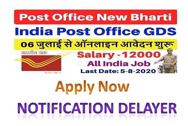 India Post GDS Jammu & Kashmir Online Bharti 2020,applyforjobs.in, india post gds