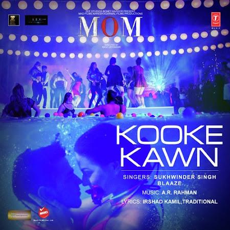 Kooke Kawn - Mom (2017)