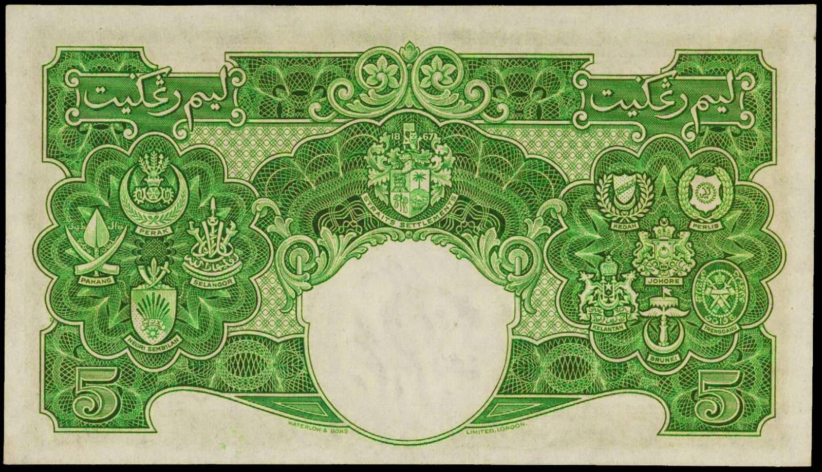 Malaya paper money 5 Dollar Note 1941